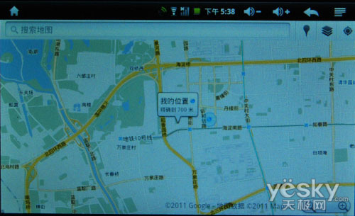 内置谷歌地图