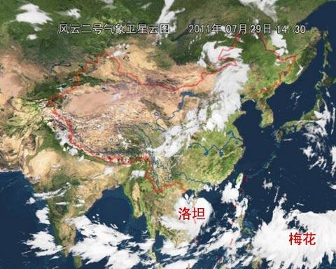 """7月29日14:30风云二号气象卫星云图,梅花已经是个""""大家伙""""了。"""