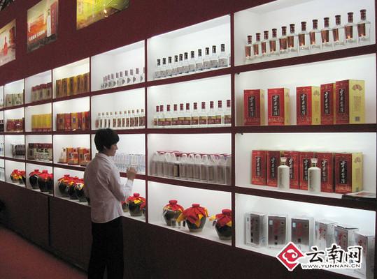 汇集百家名酒 2011西部 昆明 酒业博览会开幕