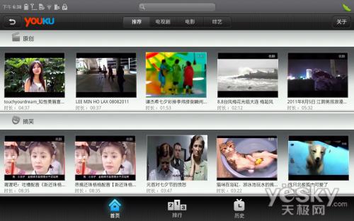 yy6080手机版电影网站