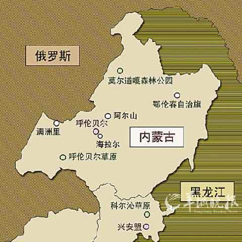内蒙古东部