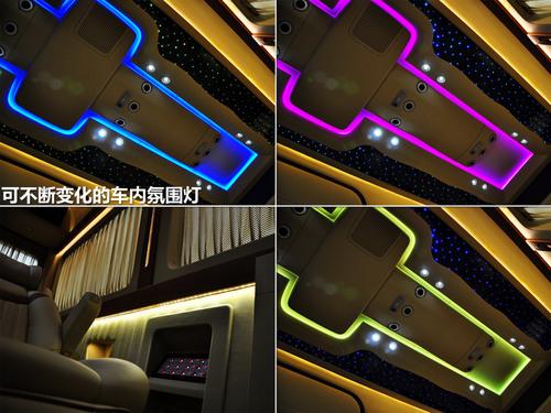 上海车市:以车高取胜 实拍奔驰豪华商务车斯宾特