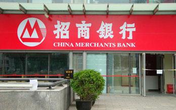 招商银行上半年净利186亿 同比增40.88%
