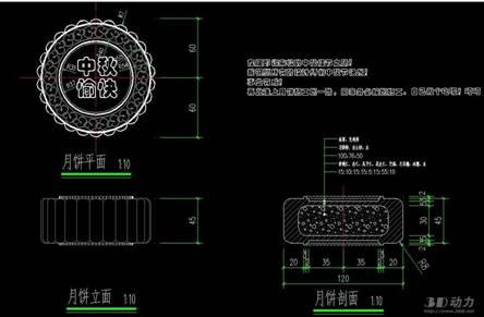 中秋月饼图纸pk赛v图纸造型长虹g2536k图纸