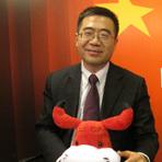 2011年度和讯财经风云榜外汇行业评选