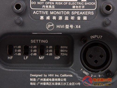 惠威x4监听音箱进驻百脑汇热卖3680