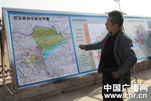 石化新城的规划图中广网 申珅摄 高清图片