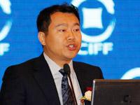 第八届中国国际金融论坛