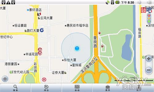 图吧地图导航软件