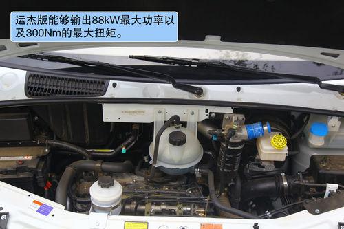 动力强功能轿车化 试商用车MAXUS大通V80