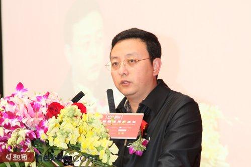 中国保险行业协会副秘书长单鹏致辞