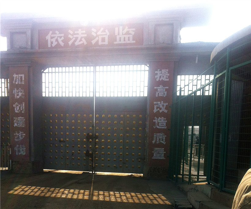 河北省深州监狱_bf99 昆明男孩 河北省 石家庄市 第四监狱 昆明男孩