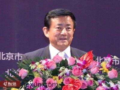 中国经济体制改革会副会长 樊纲