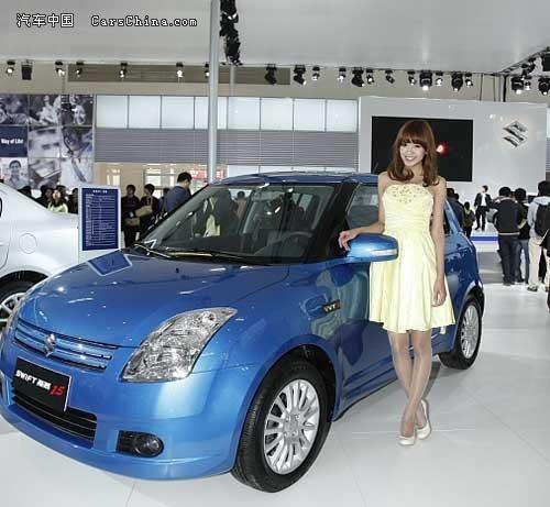8万MINI经济小车最爱 全新2011款新雨燕上市高清图片