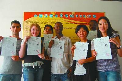63个国家1500多名老外活跃在义乌五爱社区