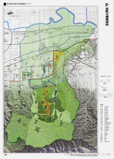标志着华山风景名胜区的保护,利用,管理和发展进入科学规范的可持续发