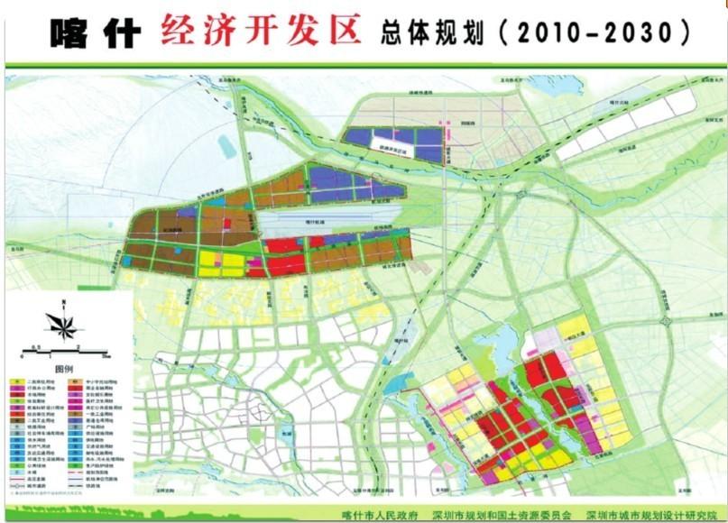 2020喀什经济总量_喀什经济特区