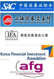 第十届中国证券投资基金国际论坛