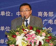 杭州恒生科技园总监陈峰