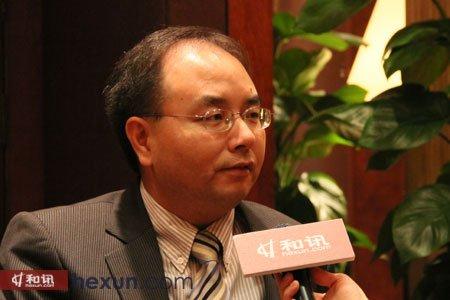 广州期货董事总经理