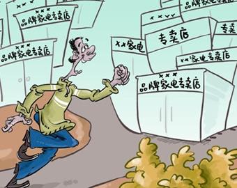 日资家电召回 遗漏中国成惯例