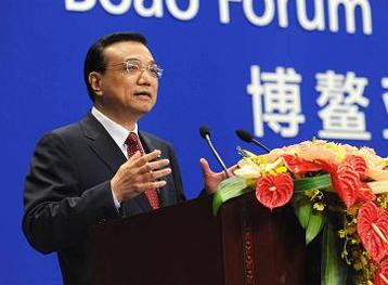 李克强副总理出席博鳌论坛开幕式