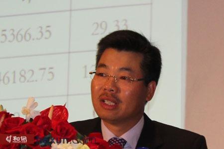 褚�i海,上海期货交易所副总经理