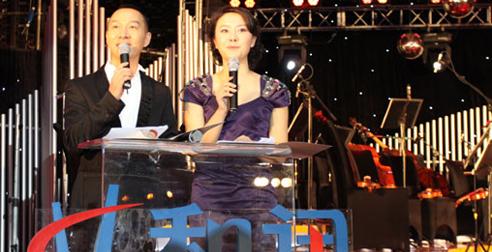 2009财经风云榜晚宴主持人