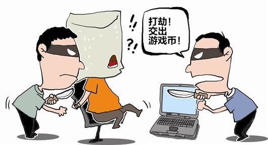 楚天都市报讯 据《钱江晚报》报道 徐先生在衢州当地做建材生意,生意图片