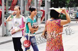 三模型暑期顶女孩卖报数学女用百元烈日换走初中假钞黑衣v模型图片