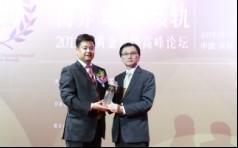 和讯财经风云榜黄金行业颁奖论坛