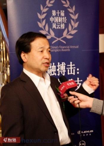 中国银行战略发展部副总经理 宗良