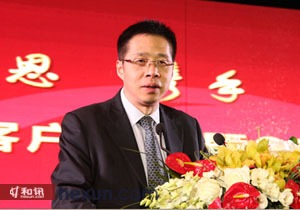 海通证券首席经济学家 李迅雷