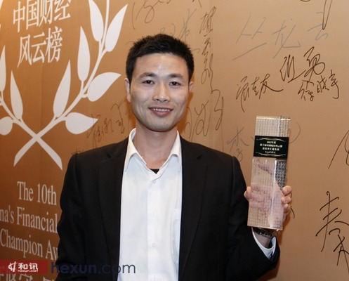 IronFX外汇获最佳外汇服务商奖项