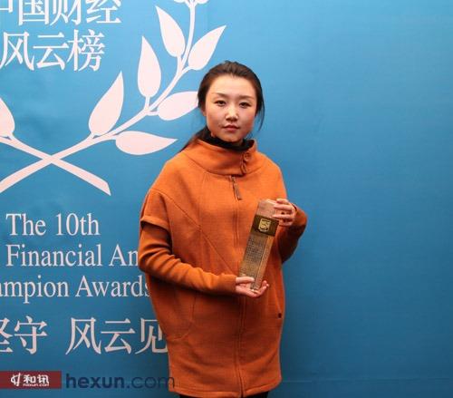 山东招金荣获2012年度最佳综合服务提供黄金企业奖