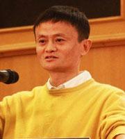 阿里巴巴集团董事局主席兼首席执行官马云