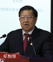 原国家外经贸部副部长龙永图