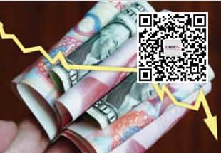 人民币两月升值1.45% 创两年来最高涨幅