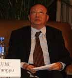 上海交通大学中国金融研究院副院长