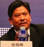 中国金融期货交易所董事长