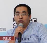 国华人寿电子商务部总经理赵岩