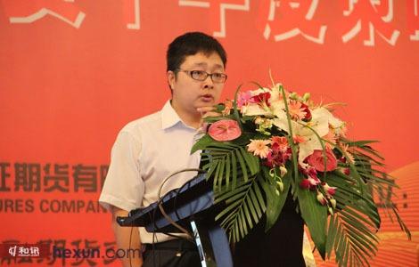 国泰基金固定收益部投资总监 裴晓辉
