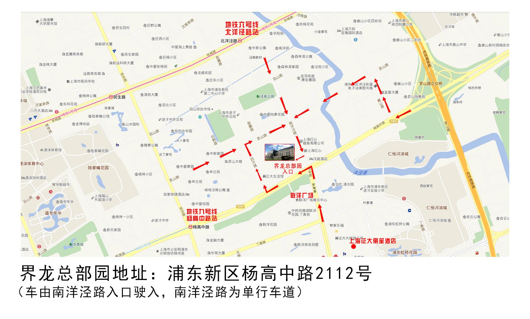 上海交通路线图