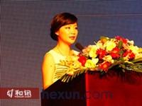 和讯视频中心主持人冯昌颐