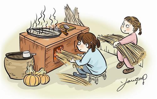 做饭去; 工人干活卡通图片图片下载分享;图片