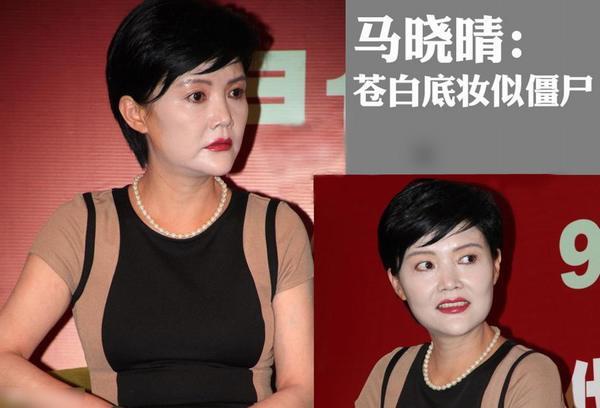 女星得罪化妝師 驚悚妝容大比拼