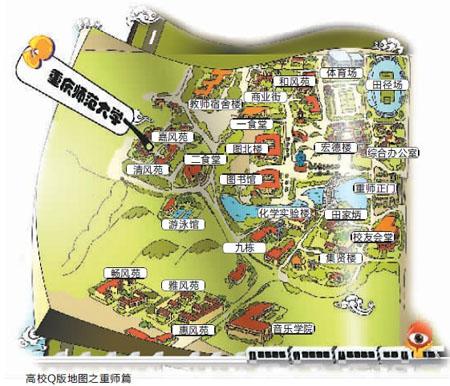 一份《重庆大学城手绘地图》在微博上走红