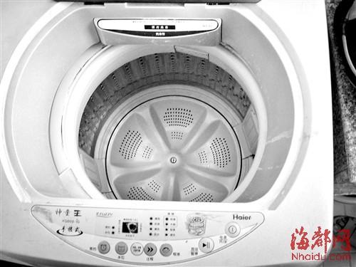 伤人的海尔神童王洗衣机