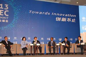 """全体会议(三)""""互联网新金融模式""""现场"""