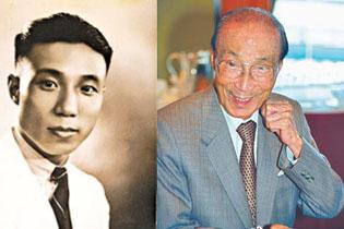邵逸夫今早安详离世 生前热心公益获领导人赞许